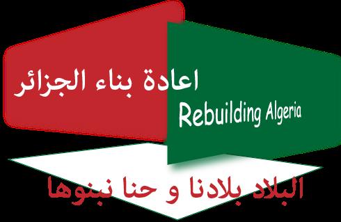Rebuilding Algeria